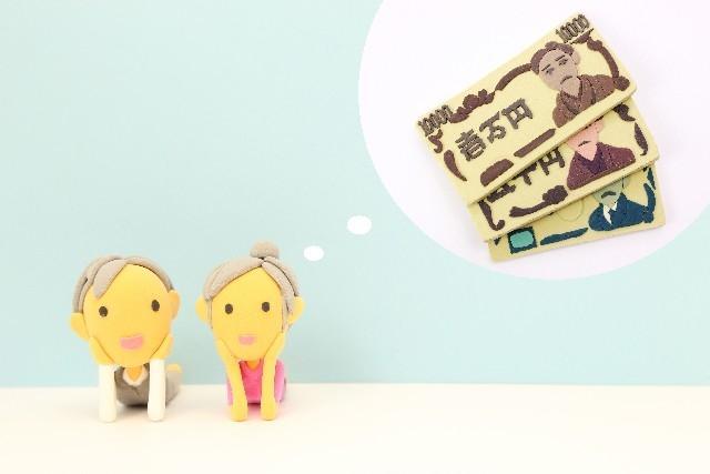 3つの年金で上手に貯蓄していく方法!!