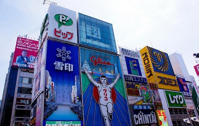 大阪府の電力自由化で一番安い電力会社とプラン