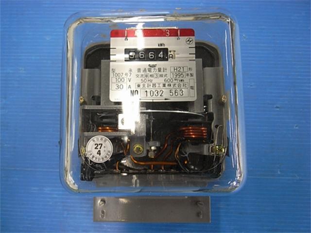 電気メーターの見方