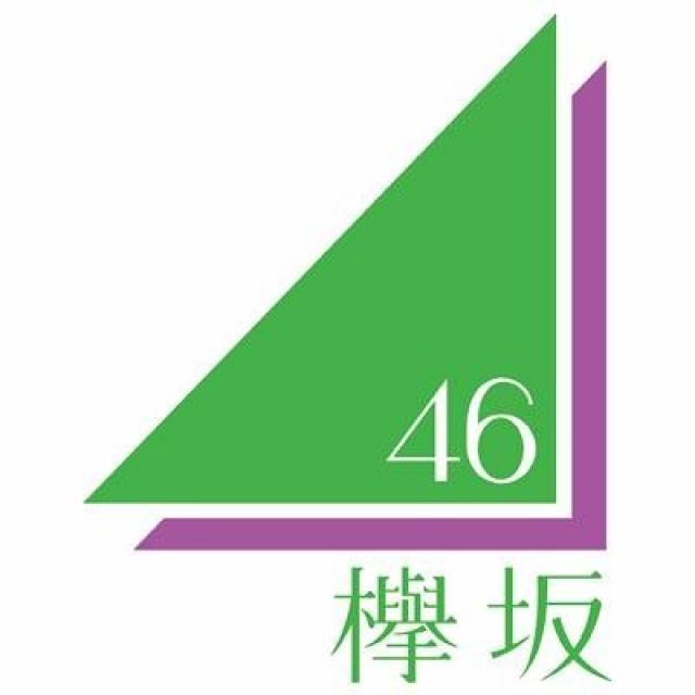 欅坂46から学ぶ電力自由化