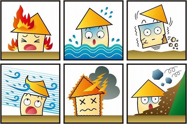 災害にあう家のイラスト