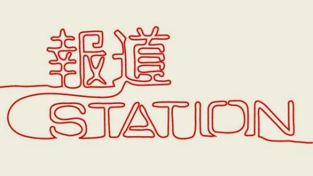 古館の報道ステーション降板から学ぶ電力自由化