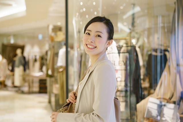 美容・ファッションの節約