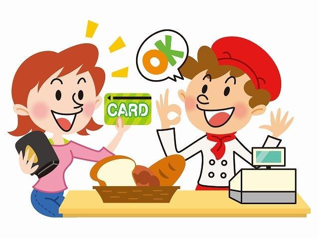 クレジットカードで節約する方法