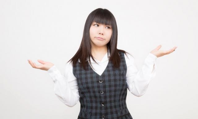 """""""従量制電気料金を安くする"""""""
