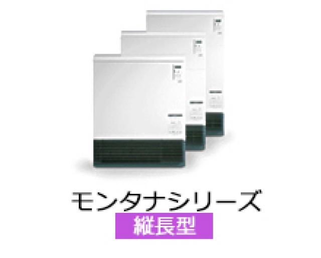 """""""縦長型 14-534-9"""""""