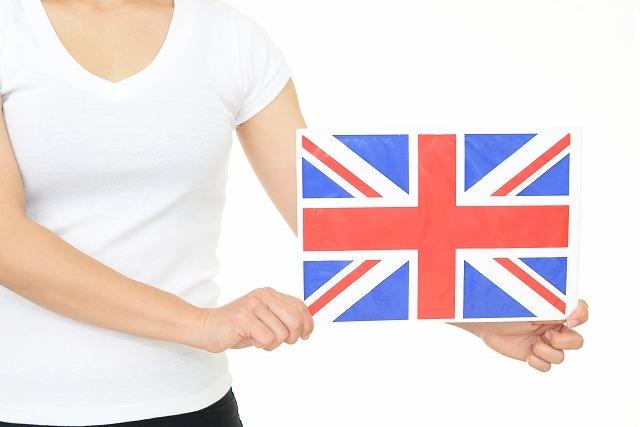 """""""世界でいち早く電力自由化に取り組んだ国はイギリスでした。"""""""