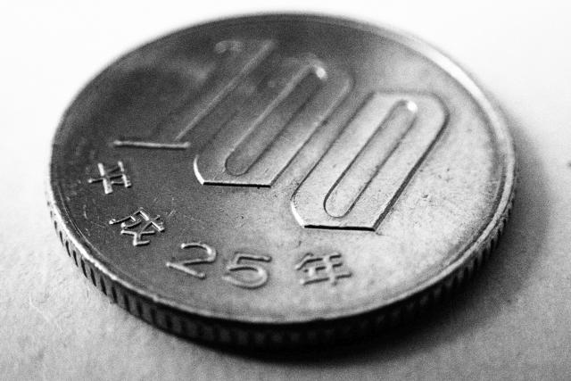 """100円"""