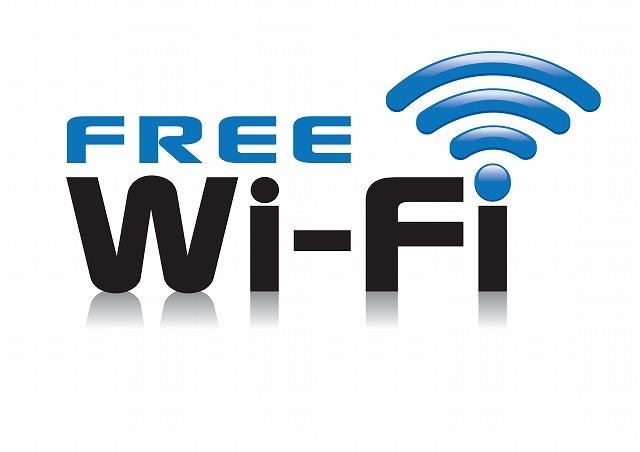 """Wi-Fi"""