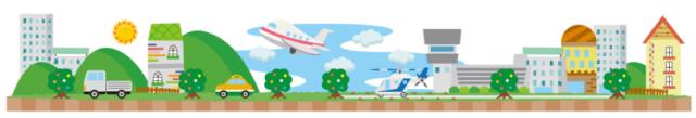"""""""飛行機で旅行"""""""