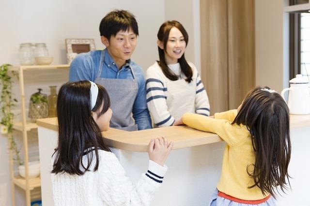 """""""4人家族"""""""