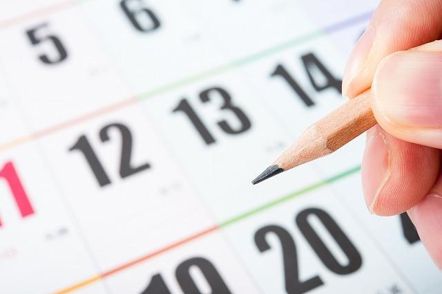 """""""毎月家計簿をつける日を決めると続きやすいそうです"""""""
