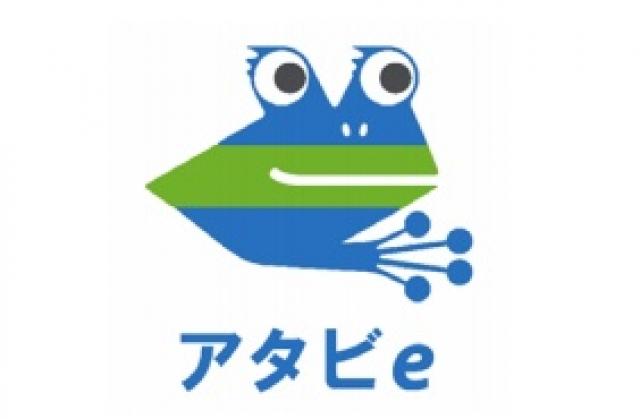 沖縄電力アタビe