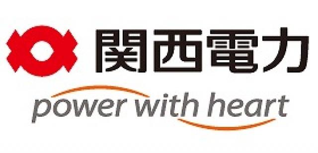 関西電力のプラン