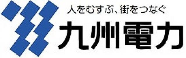 """""""九州電力"""""""