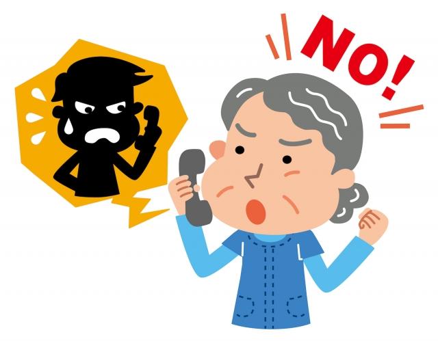 悪徳電話勧誘