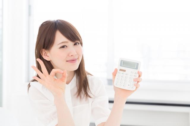 東京ガスの電気プラン