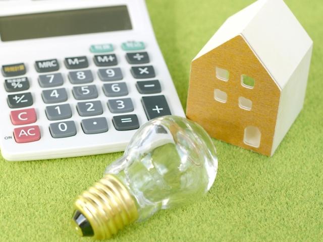 家庭の電気代の節約