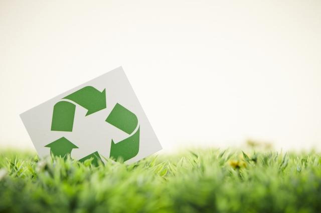 緑とリサイクルマーク