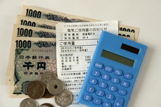 お金と電卓と電力利用明細